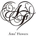 Ame' Flowers